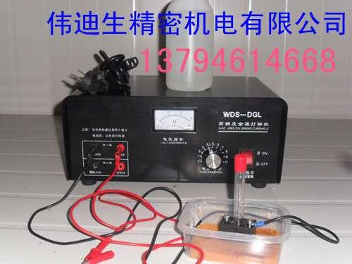 高科技大功率电腐蚀打标机/电化学打标机/大功率金属打标机生产厂家