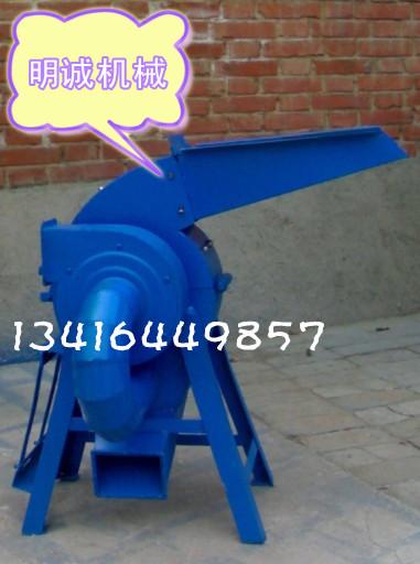 320型锤片粉碎机饲料粉碎机猪鸡饲料粉碎机