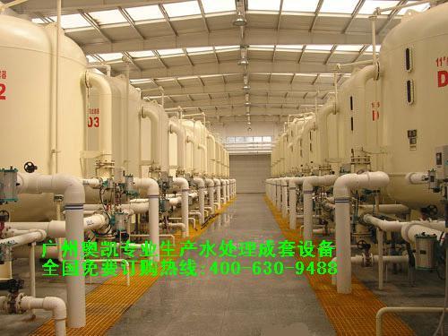 奥凯供应海南反渗透海水淡化设备/海水淡化工程