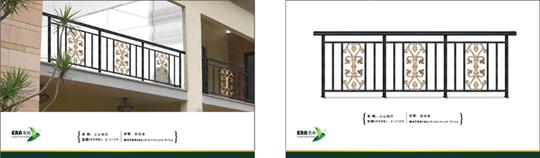 广东佛山(ERA卫朗)铝合金阳台栏杆(E-016R)