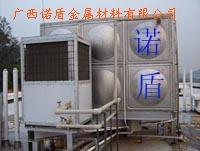 广西南宁诺盾不锈钢组合水箱