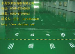 东莞防腐地板漆 常平厂房地板漆 虎门净化地板漆
