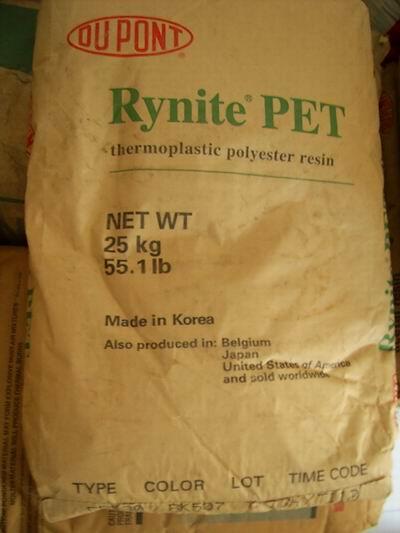 15%玻纤增强改良级聚酯PET美国杜邦415HP
