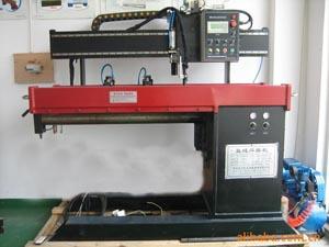 精密直缝焊接机