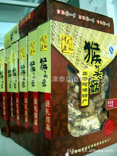 猴头菇 河源特产 津泰康 食用菌 蘑菇之王 真菌 山珍