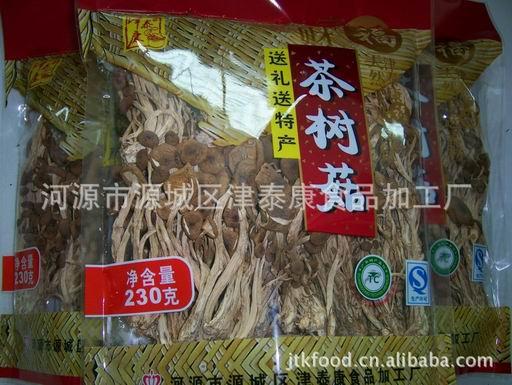 茶树菇 河源特产 津泰康牌 汤料 食用菌 茶薪菇 杨树