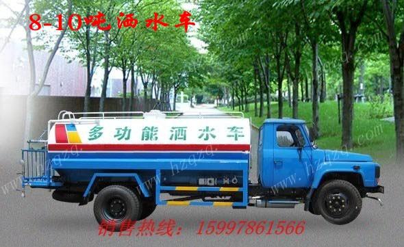 园林洒水车 8吨洒水车价格 8吨洒水车厂家