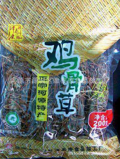 黄头草 鸡骨草 200克 汤料 土特产 津泰康 黄仔强 大黄草