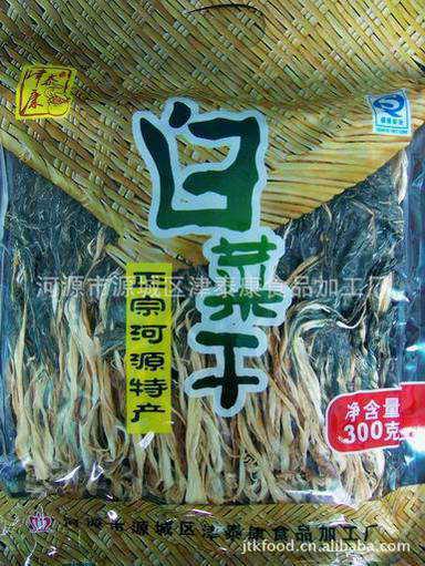 """白菜干 300克 脱水蔬菜 """"津泰康""""牌 菜干 汤料 广东特产"""