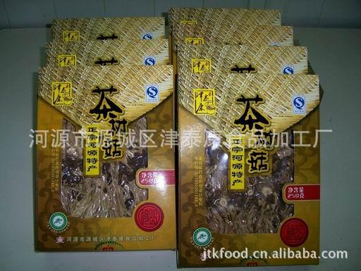 茶树菇 250克 柱状田头菇 食用菌 茶薪菇 杨树菇 广东特产