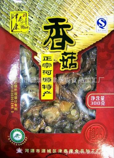 蘑菇皇后 香菇300克 津泰康 食用菌 菇中之王 蔬菜之冠 山珍