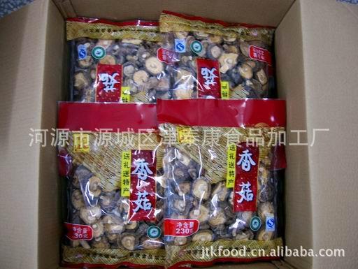 """香菇 230克""""津泰康""""牌 食用菌 河源特产 菇中之王 蘑菇皇"""