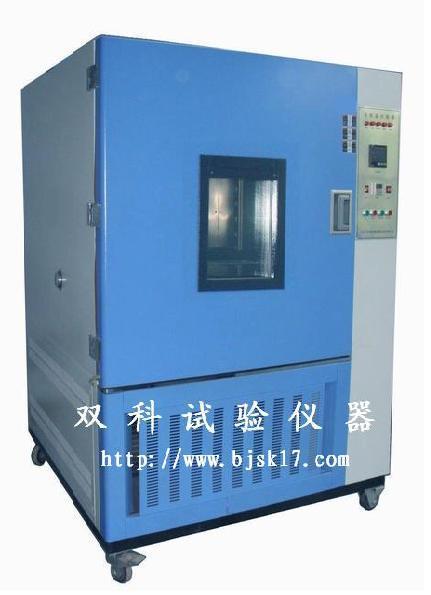 天津高低温试验箱/沈阳高低温试验箱/哈尔滨高低温试验机/高低温箱