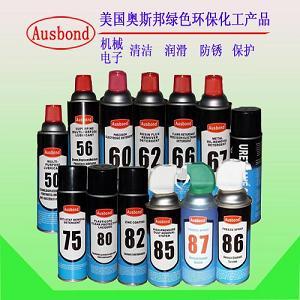 pcb三防胶、线路板防潮漆、pcb防水漆
