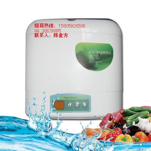 洗菜机有用吗/果蔬解毒洗菜机/果蔬解毒清洗机/洗菜机市场
