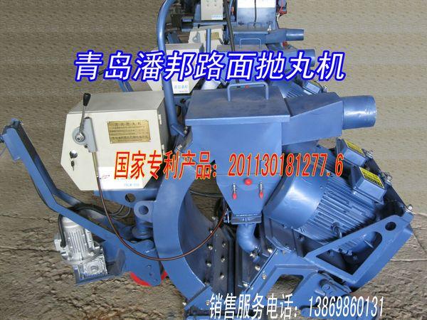 抛丸机与喷砂机除锈技术简述