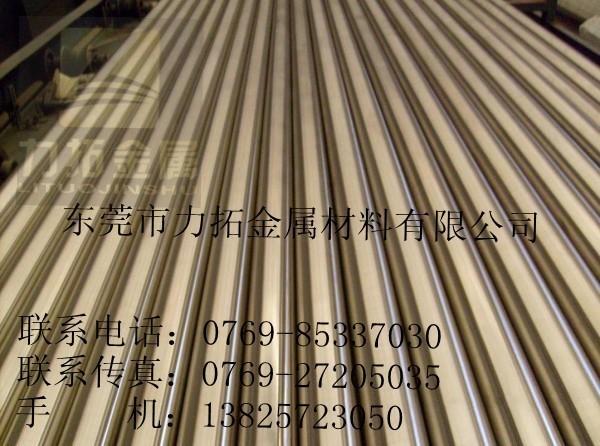 SUS301不锈钢带 进口SUS301不锈钢 SUS301不锈钢