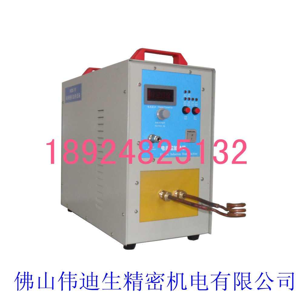 高频机/高频焊机生产厂家供应车刀焊接机、刀具焊接机、车刀焊接设备