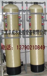 江门软化水设备,河源软化水过滤器,潮州工业软化水处理