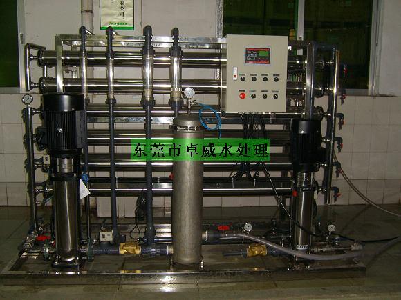 常平地下水处理/南城井水处理/茶山地下水处理