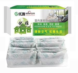 新装修房空气污染治理、新房除甲醛、优雅空气除味活性炭