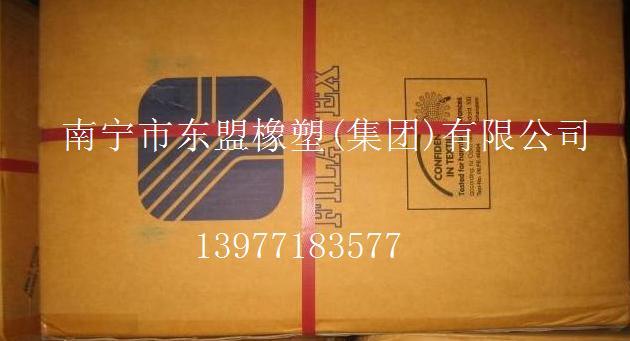 南宁市东盟橡塑(集团)有限公司的形象照片