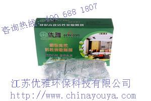 优雅载银活性炭 家用除甲醛除味、室内吸味去毒