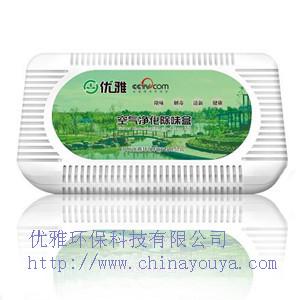 优雅空气净化除味盒、空气除味活性炭、活性炭除臭剂