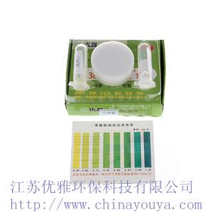 优雅甲醛测试盒、甲醛自测盒、甲醛检测盒