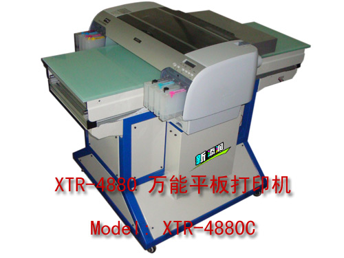 温州皮革加工丝印加工 皮革印花商标印刷机械