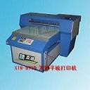 海宁皮革打印机生产厂家 皮革转移印花加工