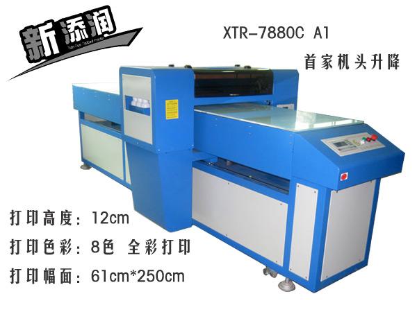 深圳市新添润彩印机械设备有限公司的形象照片