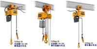 日本鬼头ER2M带电动小车环链电动葫芦-电动葫芦