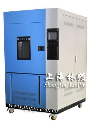 GB/T2423.24-1995水冷式氙灯试验机标准