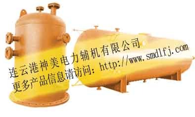 旋膜式除氧器、解析除氧器