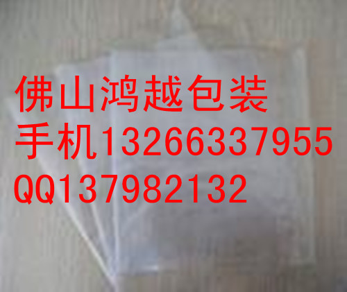 佛山平口PE胶袋(广州立体PE胶袋)顺德PE自封袋