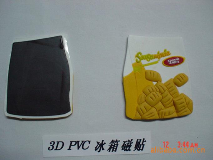 PVC冰箱贴广州PVC冰箱贴东莞PVC冰箱贴