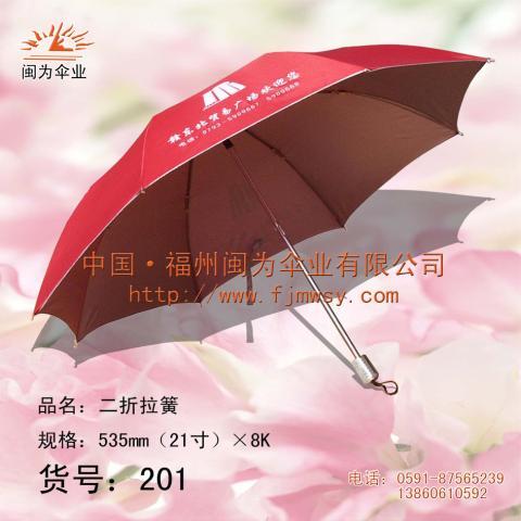 福州广告伞专业定制