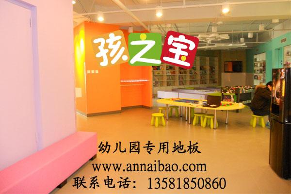 供应家用儿童房环保地胶,儿童房间安全地胶,儿童房弹性胶垫