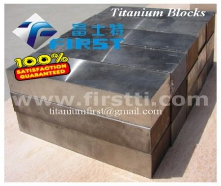 钛方块,钛合金方块,钛,钛合金