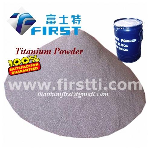 钛粉,海绵钛粉,金属钛粉