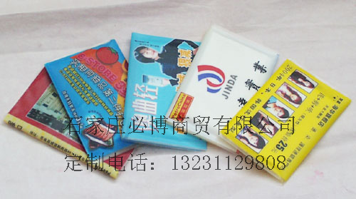 北京广告钱夹式纸巾