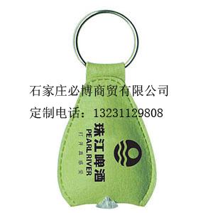 山东济南广告钥匙扣