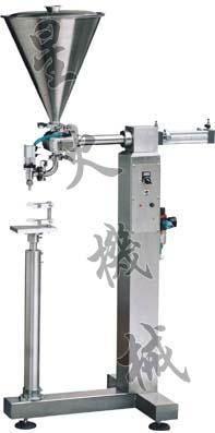厂家直销:立式膏体灌装机