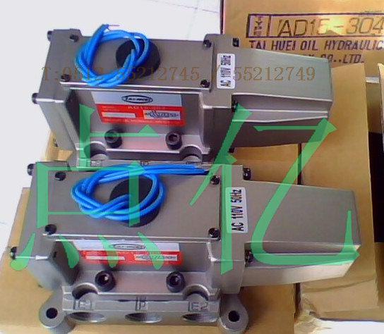 台湾TAI-HUEI电磁阀AD系列