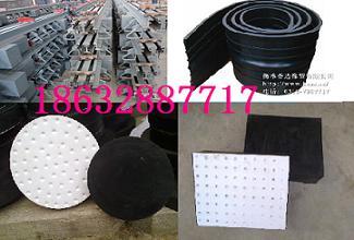 橡胶支座、板式桥梁橡胶支座、桥梁伸缩缝装置、遇水膨胀止水带、橡胶