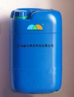 面料抗菌除臭剂 鞋用抗菌除臭剂 卫生巾抗菌剂