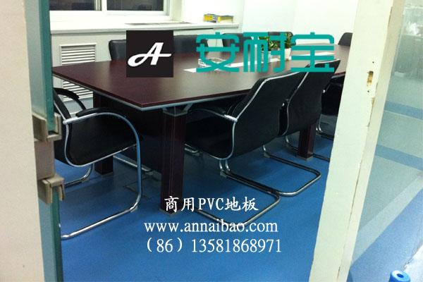 厂家提供专业胶垫价格&专业环保PVC地胶供应商&专业PVC地板