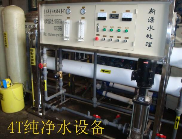 厂家直销!山东纯净水设备
