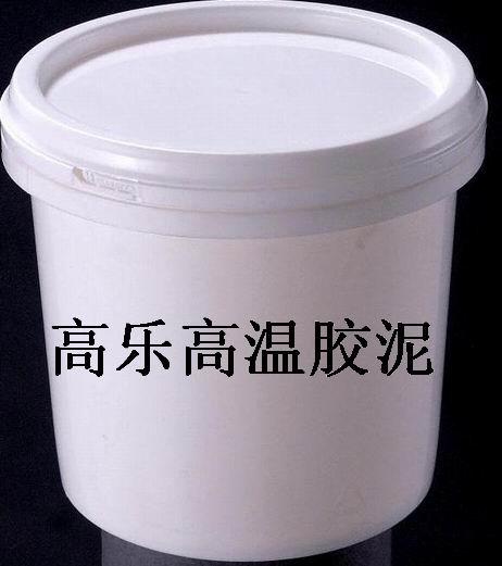 黏结陶瓷纤维用高温胶高温粘结剂